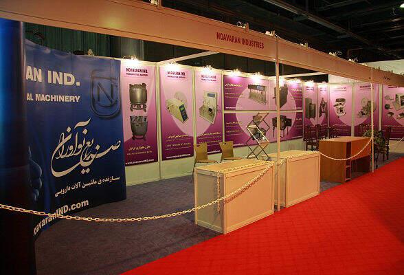 تصویر آلبوم نمایشگاه ایران مِد 2001 - 2010