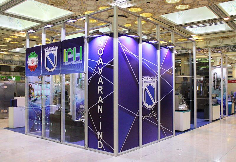 تصویر آلبوم نمایشگاه ایران فارما 2021